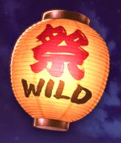 Matsuri wild